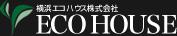 横浜エコハウス株式会社